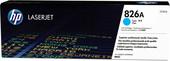 Картридж HP 826A [CF311A]