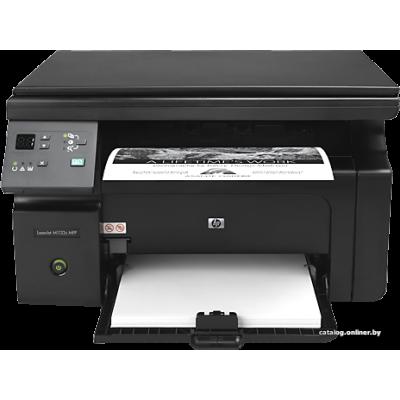 МФУ HP LaserJet Pro M1132s Multifunction [CE848A]