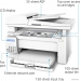 МФУ HP LaserJet Pro M130fn [G3Q59A]