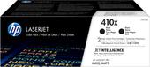 Картридж HP 410X 2-pack [CF410XD]