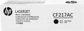 Картридж HP 17A CF217AC