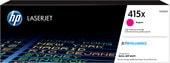 Картридж HP 415X W2033X