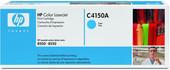 Картридж HP C4150A