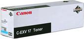 Картридж Canon C-EXV 17C