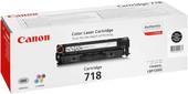 Картридж Canon 718 Black twin pack (2662B005AA)
