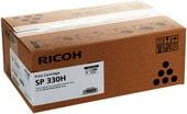Картридж Ricoh SP 330H