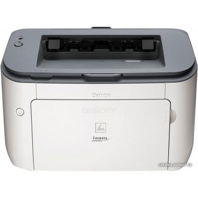 Принтер Canon i-SENSYS LBP619.990d