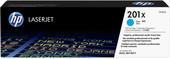 Картридж HP 19.991X (CF401X)